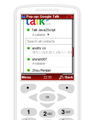 opera-mini-j2s-gtalk-friend-list.png